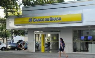 Fachada do banco do Brasil, na Avenida Aristóbolo Barbosa Leão, Jardim da Penha