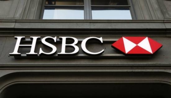 HSBC. Crédito: Reprodução