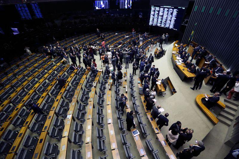 PGR dá parecer favorável a proposta de candidatura sem partido