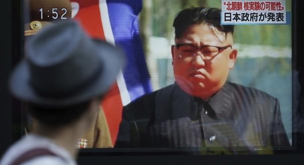 Kim Jong U é o líder da Coreia do Niorte