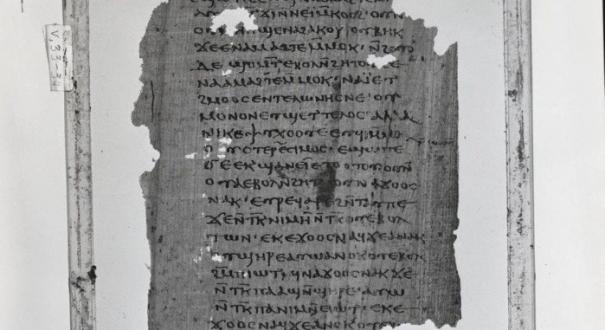 """Um dos fragmentos encontrados: cópia mais antiga em grego do """"Primeiro Apocalipse de Tiago"""""""