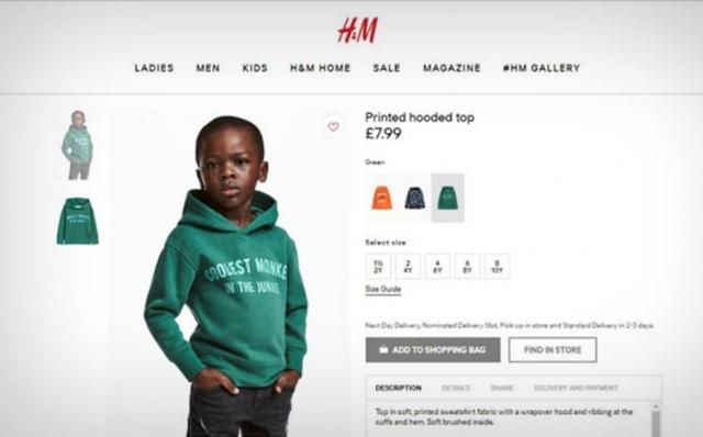 Anúncio foi retirado do site da rede de fast fashion