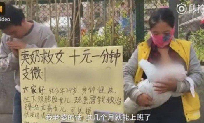 Vídeo de casal que vende leite materno para arcar tratamento da filha viralizou nas redes sociais chinesas. Crédito: Reprodução/Redes Sociais
