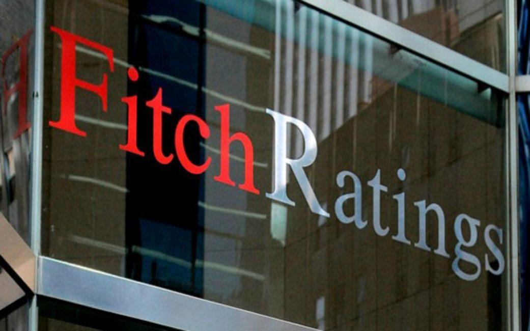 Sem reforma da Previdência, agência Fitch rebaixa nota de crédito do Brasil
