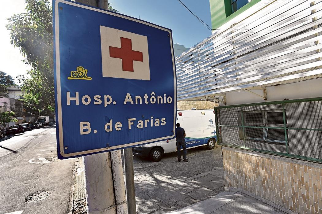 O Hospital Antônio Bezerra de Faria, em Vila Velha, é um dos que teriam gestão repassada para  organização. Crédito: Vitor Jubini
